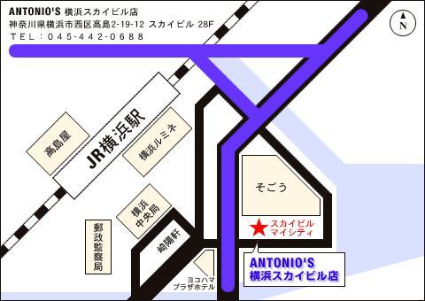 アントニオ スカイビル店 地図