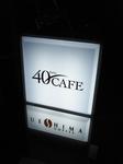 40Cafe4