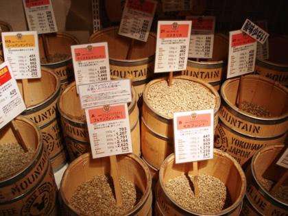 沢山の種類のコーヒー豆が!