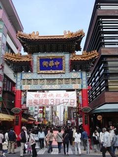 中華街正門