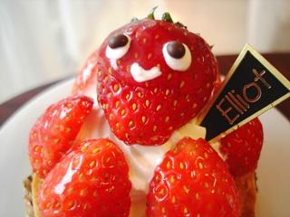 エリオット イチゴのタルト