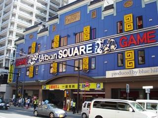 中華街チャイナパーキング駐車場