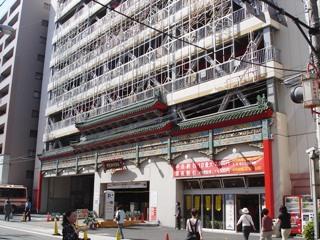 中華街パーキング駐車場