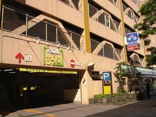 中華街パーク340駐車場