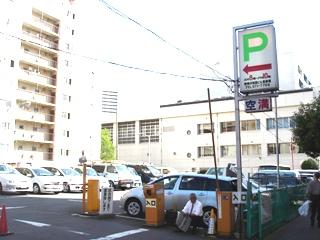 中華街横浜貿易ビル駐車場