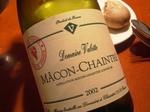 アンサンセ 白ワイン マコン