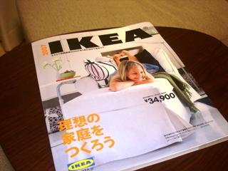 IKEA 横浜港北