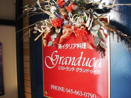 横浜元町グランドゥーカ