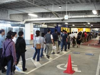 IKEA 横浜港北 入場制限で行列・・・