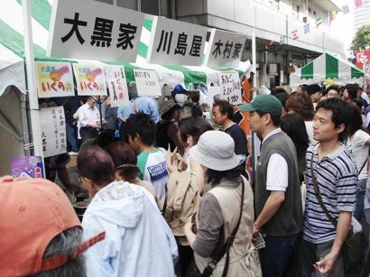 横浜市場まつり 人・ひと・ヒト・・