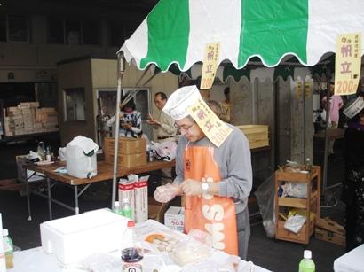 横浜市場まつり 特売品発見