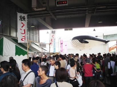 横浜市場まつり 行列