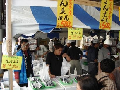 横浜市場まつり サンマ10尾で500円