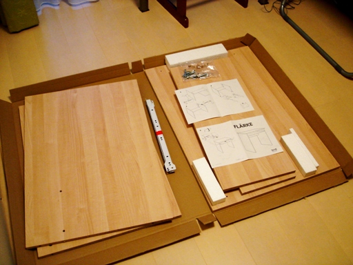 IKEA イケア ・フレルケを自力で組み立てる