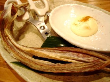 ニセコひらふ・居酒屋「楽」 ポン鱈