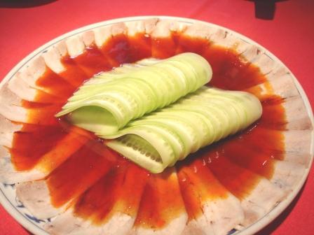 重慶飯店 雲白肉