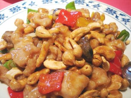 重慶飯店 腰果鶏丁