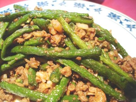 重慶飯店 インゲンと挽肉の炒め物