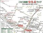 ニセコ 居酒屋船長 地図
