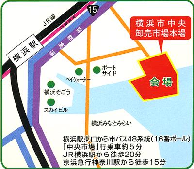 横浜中央卸売市場 地図